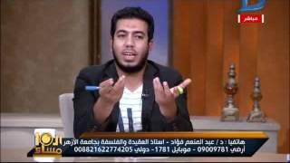 العاشرة مساء| مؤسس حركة دافع فيلم مولانا ينكر السنه ويهاجم البخارى