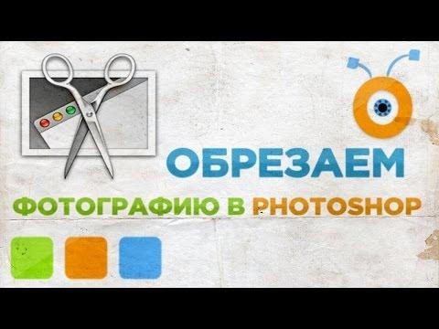 Что такое экшены в фотошопе и как ими пользоваться