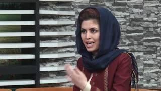 بامداد خوش - بخش سخن زن - در این بخش مریم زمانی در باره نمایشگاه زنان در دانشگاه کابل صحبت میکنند