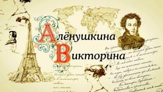 видео путешествуй с удовольствием комсомольская правда