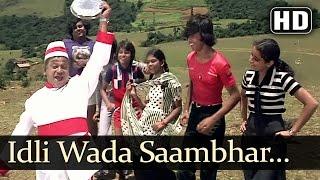 Idli Wada Sambhar (HD) - Aaj Ke Sholay Songs - Satyam & Kamalkant Hits