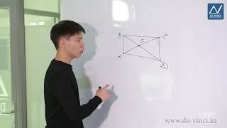 8 класс, 7 урок, Прямоугольник