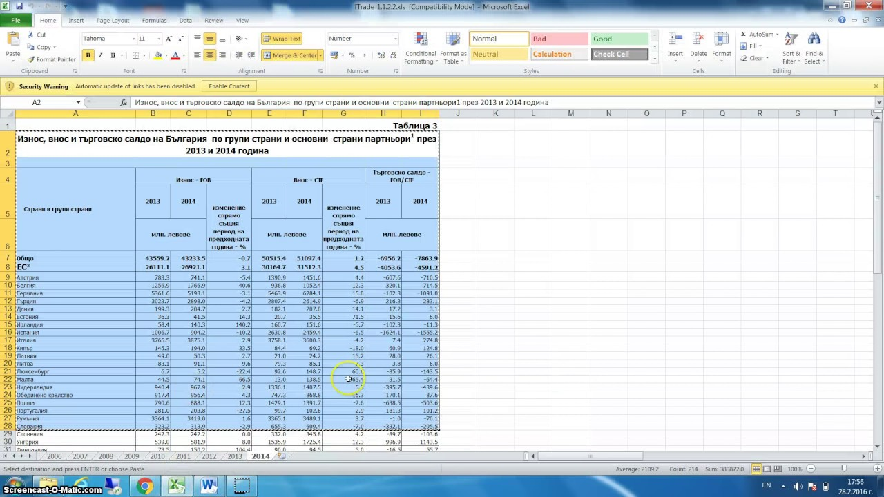 Insert excel table into word document also youtube rh