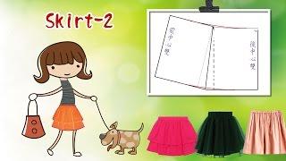 skirt-1-1 A字裙u0026多層裙