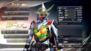 Kamen Rider: Battride War II All Characters (Including DLC) [PS3]