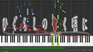 """쓰르라미 울 적에-ひぐらしのなく頃に """"You(연탄곡 ver.)"""" [piano tutorial] (synthesia)"""