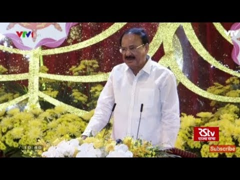 Vice President's Address | 16th United Nations Day of Vesak at Ha Nam, Vietnam