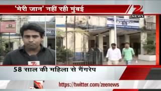 Mumbai: 58-year old woman gangraped in Santa Cruz area