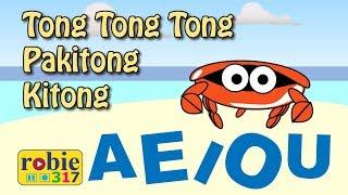 Tong tong tong pakitong kitong animated (Awiting Pambata)