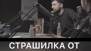 Звезда ТНТ из Владикавказа Тимур Каргинов рассказал страшную историю из детства 25.12.2018