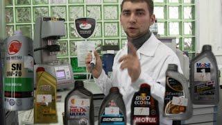 Маслочарт 2, лучшее моторное масло, вязкость, заморозка
