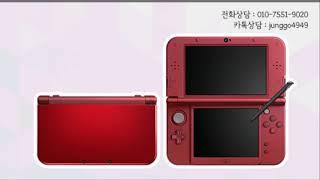 닌텐도 스위치 라이트,3DS XL,Xbox one x …