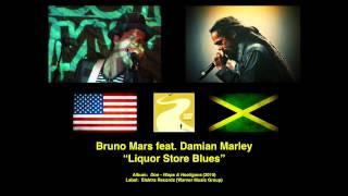 "Bruno Mars ft Damian Marley ""Liquor Store Blues"" (American & Jamaican Reggae)"