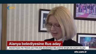 Anastasia Petrova Alanya Belediyesine aday oldu ... (8 yıldır Türkiye'de, 40 'dan fazla projesi var)