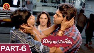 Aishwaryabhimasthu Full Movie Part 6 - 2018 Telugu Full Movies - Arya, Tamannnah, Santhanam