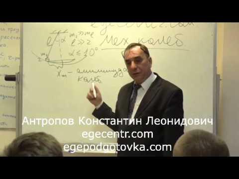 Курсы ЕГЭ в Москве. Группы от 2 до 8 человек.