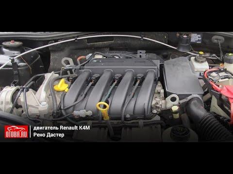 Покупаете авто с пробегом? Как очистить номер двигателя от ржавчины | How to clean engine number
