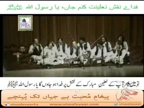 FARSI NAAT( Tanam Farsuda Jan Para)NUSRAT FATEH ALI KHAN.BY Visaal