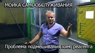 видео Мойка самообслуживания в Черновцах