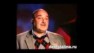 А. Мартиросян - Заговор  генералитета против Сталина (3,4 части)