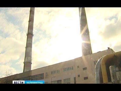 Грозненский завод жби 1 одинцовский завод жби стройиндустрия