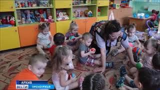 «Вести Оренбуржья. События недели» от 17 июня 2018