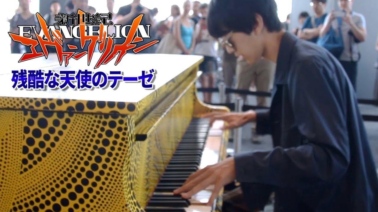 ストリート ピアノ よ みぃ ストリートピアノ情報全国版+