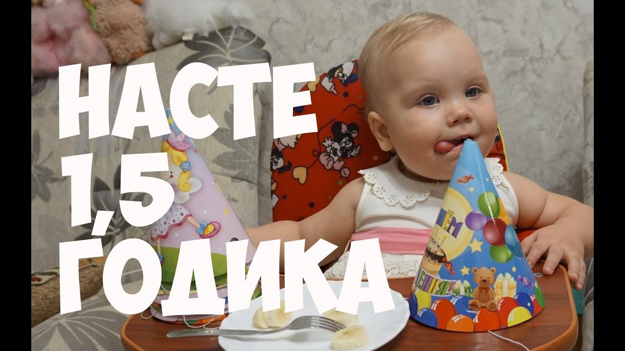 Открытки с днем рождения полтора года мальчику, красивые