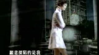 Sammi Cheng  Zhi De
