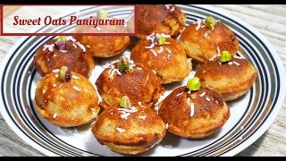 Oats Sweet Paniyaram recipe  in tamil with Health Benefits | kuzhi paniyaram in tamil