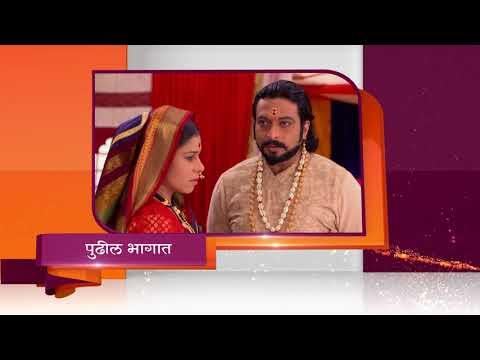 Swarajyarakshak Sambhaji - Spoiler Alert - 10 Sep 2018 - Watch Full Episode On ZEE5 - Episode 308