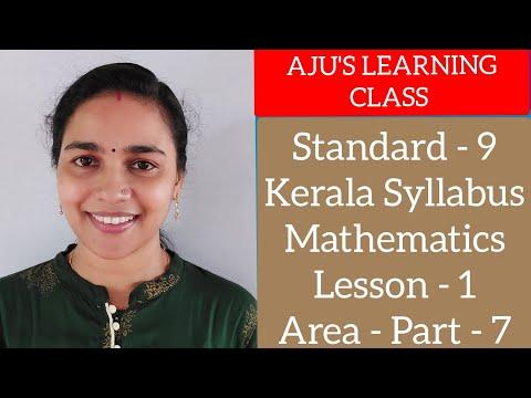 STANDARD-9 || MATHEMATICS || KERALA SYLLABUS || LESSON-1 || AREA || PART-7 thumbnail