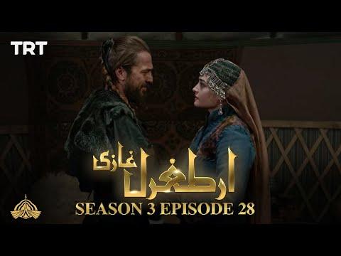 ertugrul-ghazi-urdu- -episode-28- -season-3