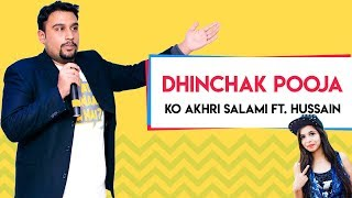 Dhinchak Pooja ko Aakhri Salam| Stand Up Comedy by Inder Sahani | Comedy Munch|