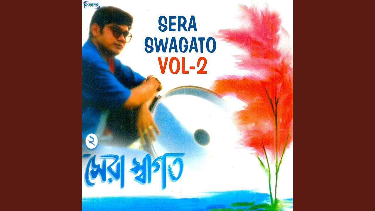 Download O Ki O Bondhu Kaajal Bhromara