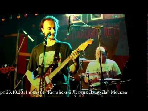 Bamboo Boogie Boots - Boris The Conductor (tribute to Laika & The Cosmonauts)
