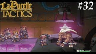 La Pucelle: Tactics [32] Suddenly mini-Baal