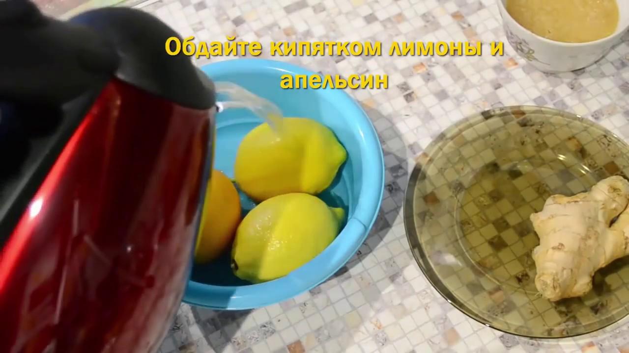 смесь из 24 лимонов с чесноком для иммунитета рецепт