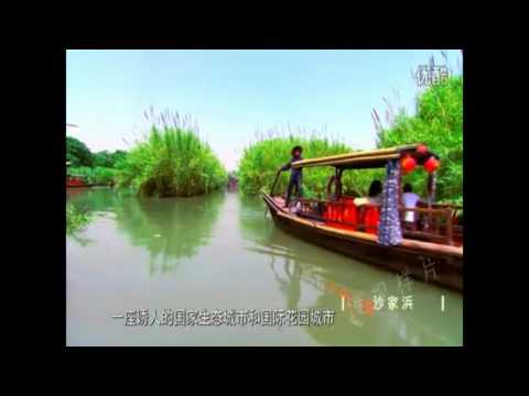 Suzhou Tour Guide