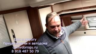 Полный обзор дома на колесах Hobby Excellent 460 Ufe Передача покупателю. Часть 2 (обзор внутри)(