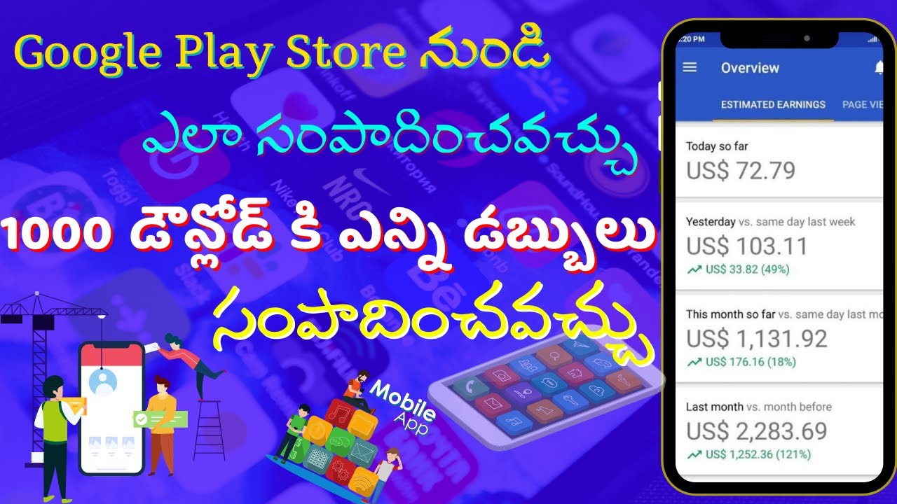 How To Earn Money From Google Play Store In Telugu How
