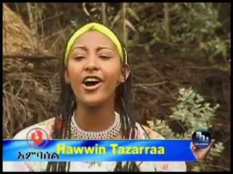 Download HAWI TEZERA | Ethiopian Music