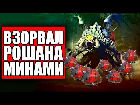 видео: 90 МИНУТ ФЛЕКСА С МИНКАМИ | СУПЕРКОМБА С ЗЕМЕЛЕЙ | ТЕЧИС ДОТА 2