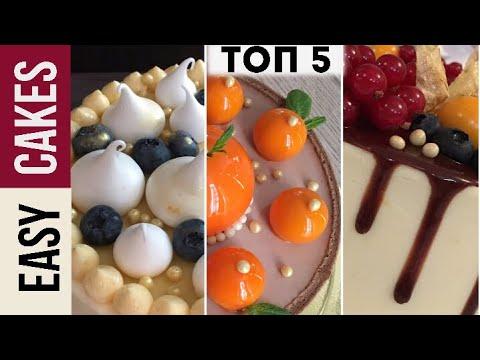 Как украсить торт без ягод