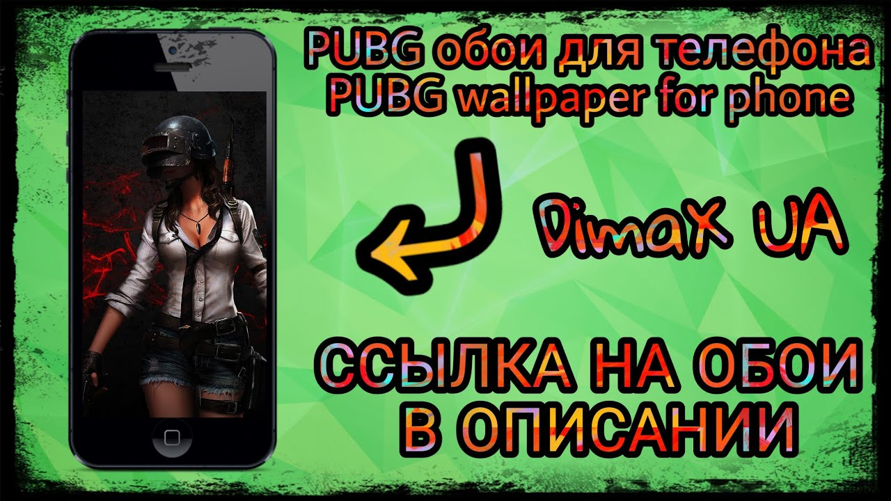 Unduh 430+ Pubg Qq Wallpaper Terbaik