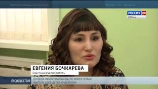 Пермский школьник получил письмо от Владимира Путина