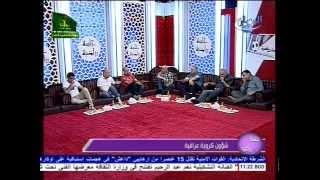 الخبير القانوني الرياضي صالح نجم المالكي وخبراء الرياضة في جلسة رياضية عراقية 1 8 2015