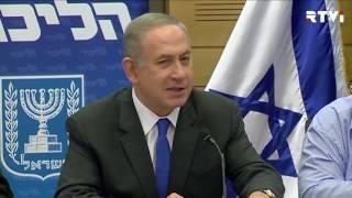 «Израиль за неделю» // Международные новости RTVi — 21 января 2017 года
