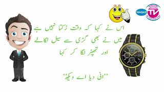 YouTube  Funny jokes in urdu | Whatsapp funny video | Funny Jokes pictures | Joke of the