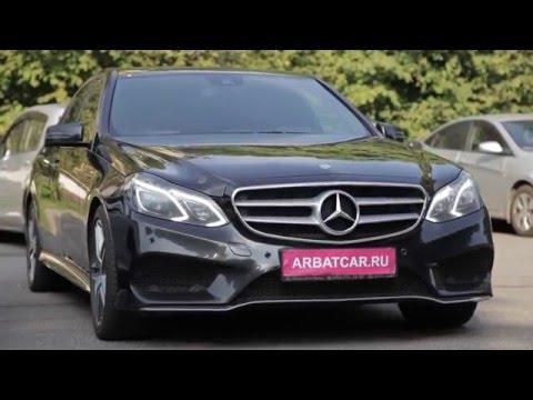 Аренда машин без водителя Mercedes Мерседес 212 рестайлинг черный